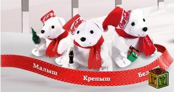 Игрушки от Coca-Cola