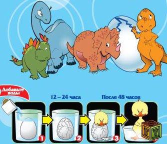 Динозавры снова в моде