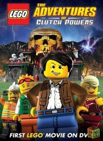 Lego Мультфильм