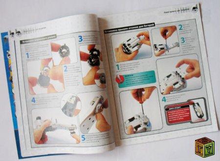 Как сделать шпионские штучки своими руками в домашних условиях детям