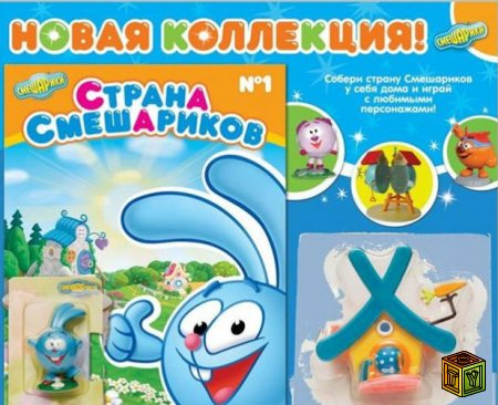 Патворк журнал Страна Смешариков