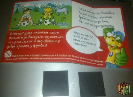 Магниты Растишка карта Украины
