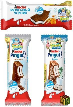 Kinder Pingui акция от Губки Боба
