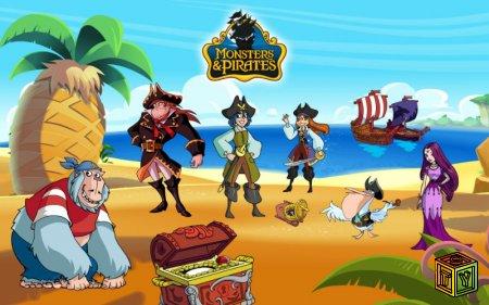 Монстры и Пираты в Kinder Surprise