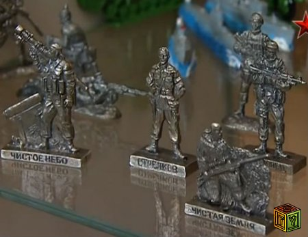 Игрушки армии ДНР появились в продаже в Москве