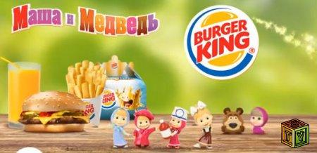Маша и Медведь в Burger King